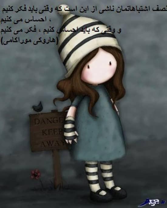 عکس نوشته فانتزی برای پروفایل