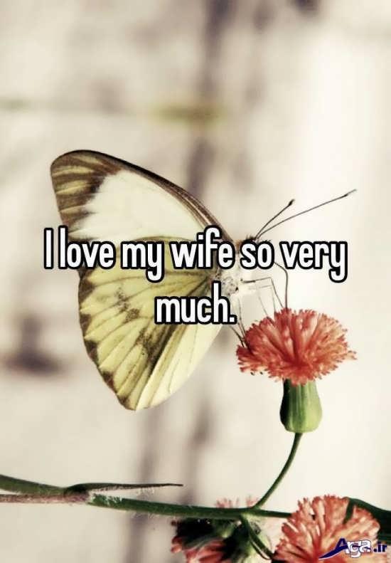 بهترین عک عاشقانه و زیبا برای همسر