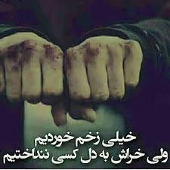 عکس نوشته تیکه دار و معنادار