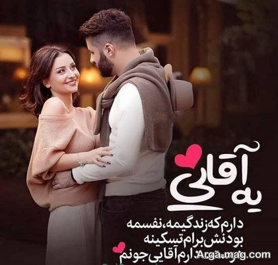 عکس فوق العاده زیبا و عاشقانه