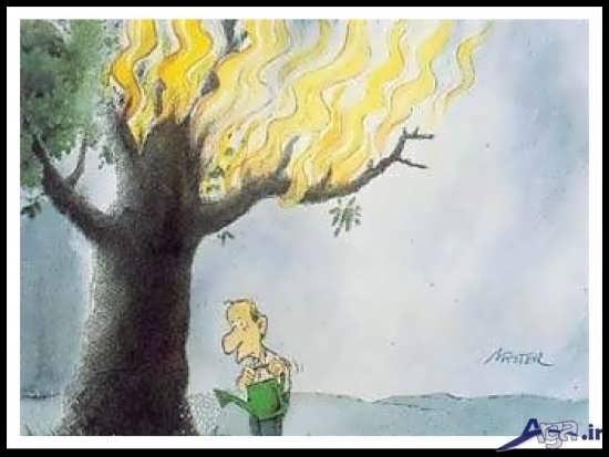 کاریکاتور زیبا و مفهومی