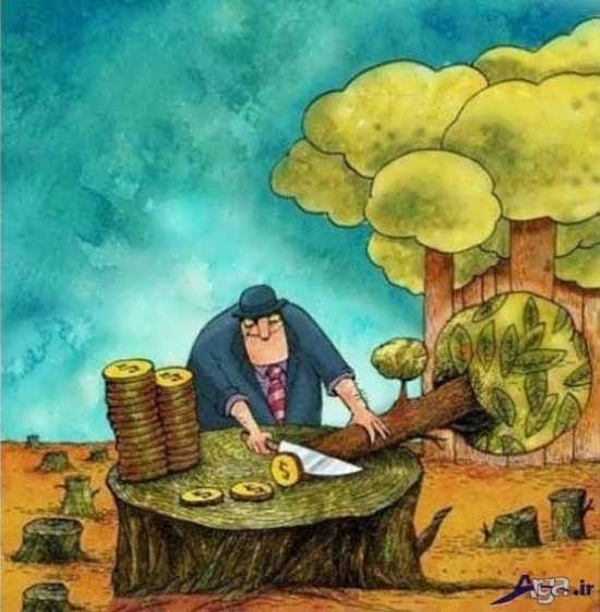 کاریکاتور جالب با مفهوم اجتماعی
