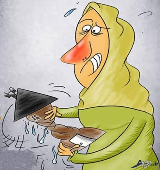 کاریکاتورهای جالب فرهنگی اجتماعی