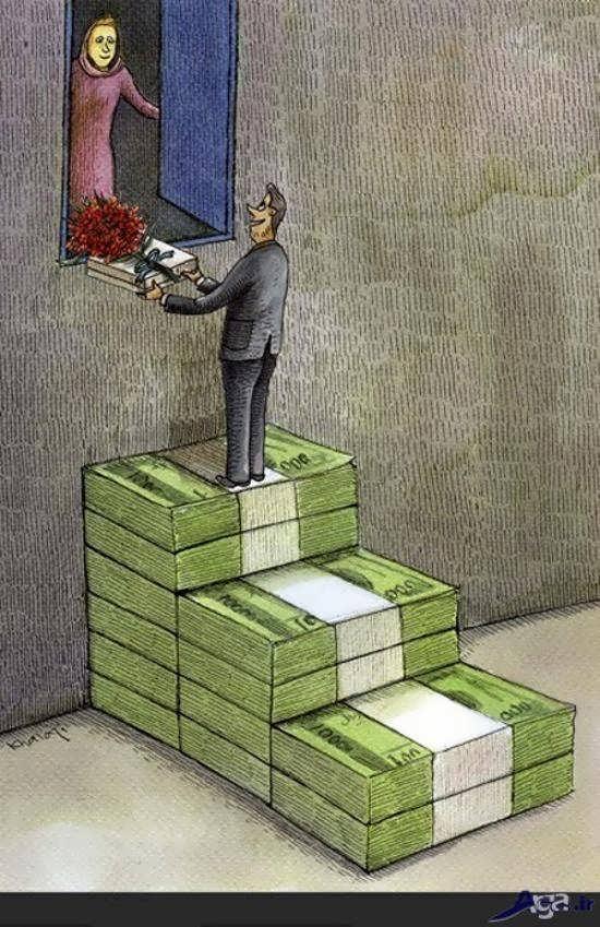 کاریکاتورهای مفهومی طنز اجتماعی