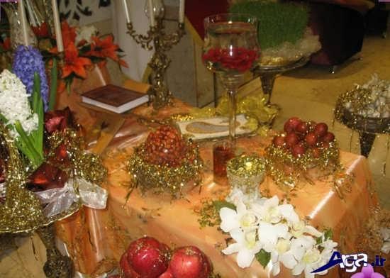 سفره هفت سین زیبا و شیک برای عروس و داماد