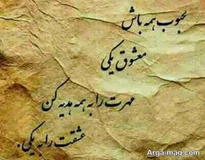 جملات قصار زیبا و فلسفی