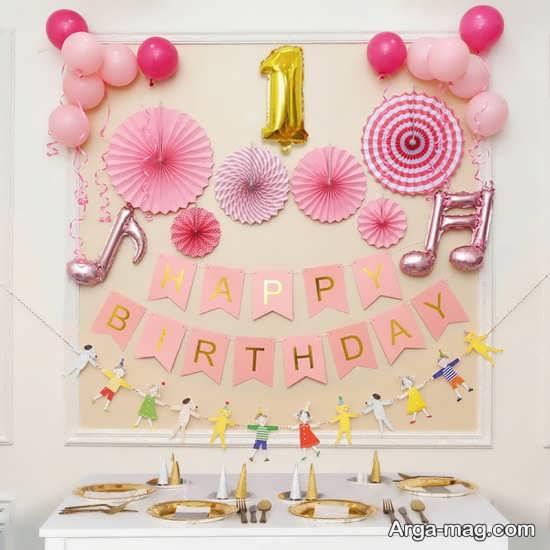 ترین عالی تزیین جشن تولد یک سالگی