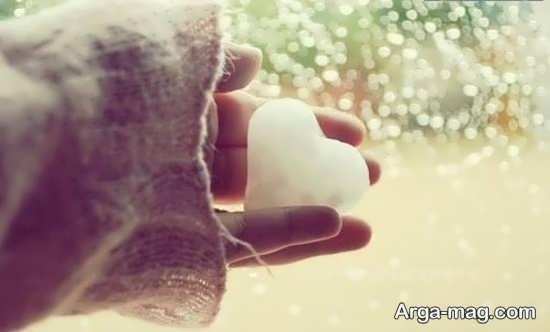 تصویر قلب یخی قشنگ برای پروفایل
