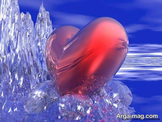 عکس پروفایل قلب یخی خاص