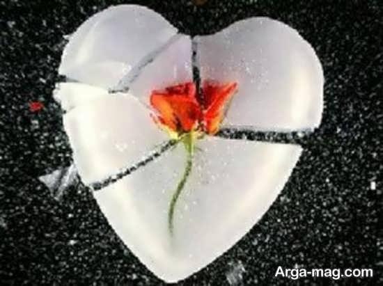 عکس پروفایل قلب یخی قشنگ