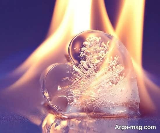 عکس پروفایل قلب یخی بی نظیر