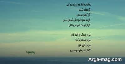 شعرهای پابلو نرودا
