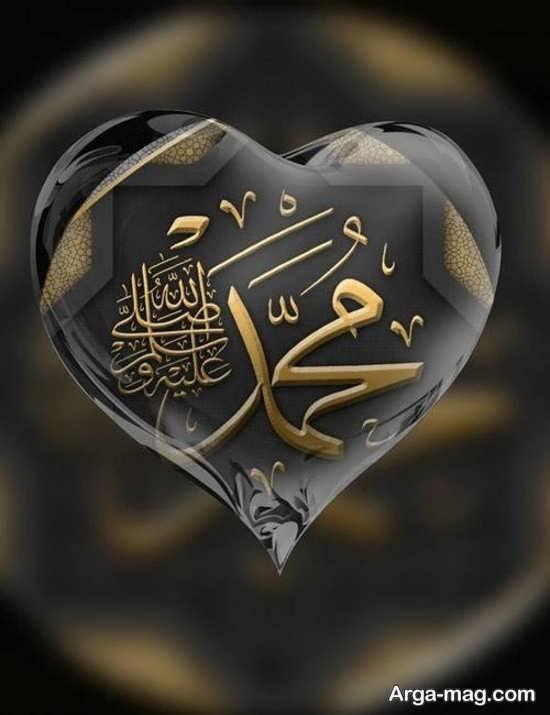 جدیدترین پروفایل محمد