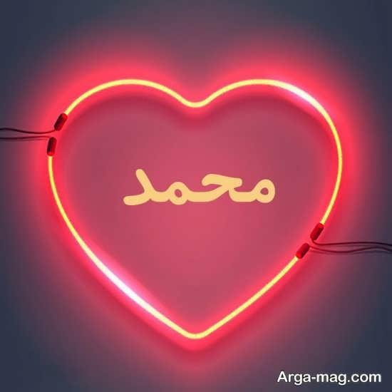 زیباترین پروفایل محمد