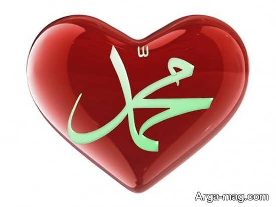 پروفایل زیبای محمد