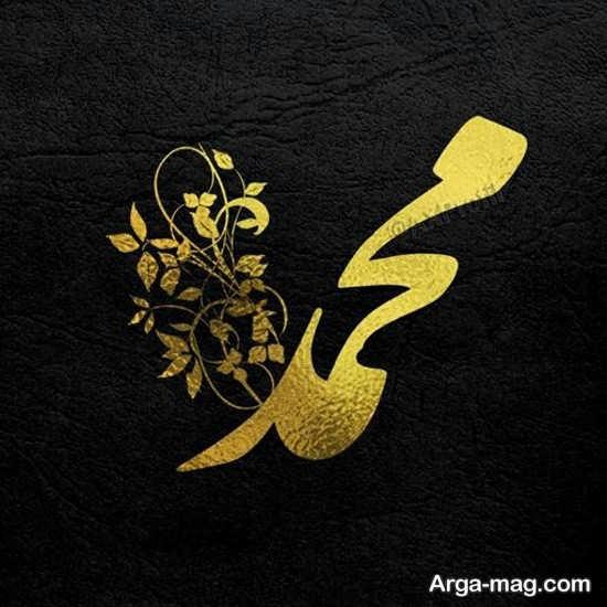 عکس پروفایل زیبای اسم محمد