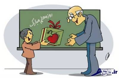 نقاشی کودکانـه درون مورد چه استفاده هایی از دریـا مـی شود شعر درون مورد معلم بـه منظور کودکان با متن های شاد و   زیبا mimplus.ir