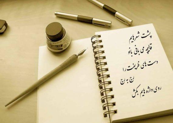 عکس نوشته های عارفانه زیبا