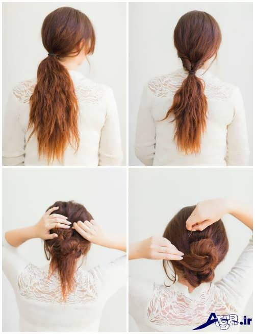 مدل شینیون ساده برای موهای بلند