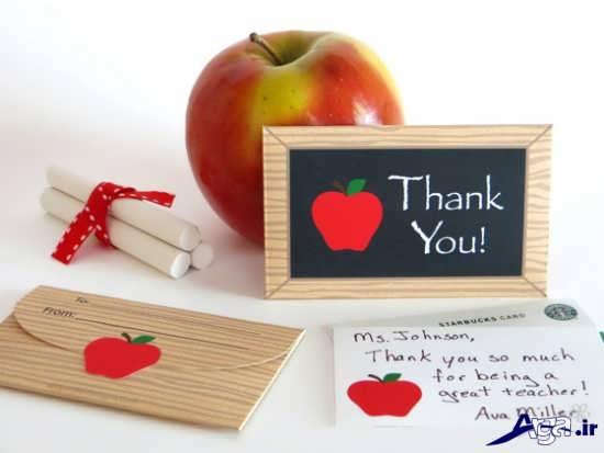 کاردستی برای تشکر از معلم