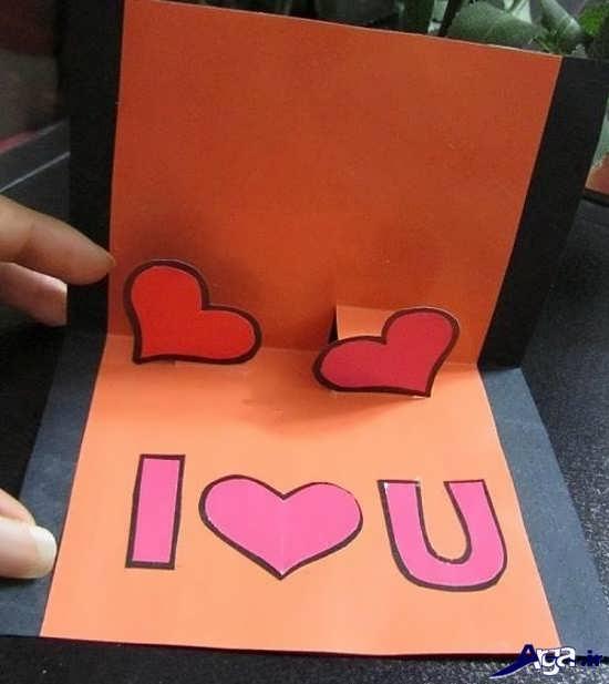 کارت پستال های روز معلم