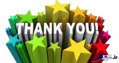 جملات کوتاه برای تشکر