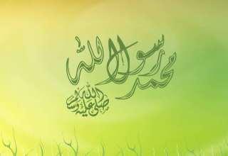 عکس نوشته محمد