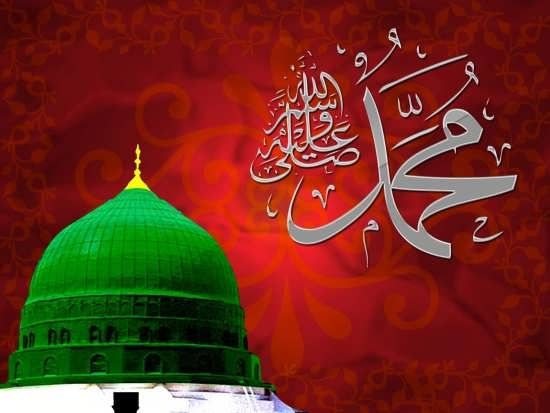 عکس نوشته محمد زیبا برای پروفایل