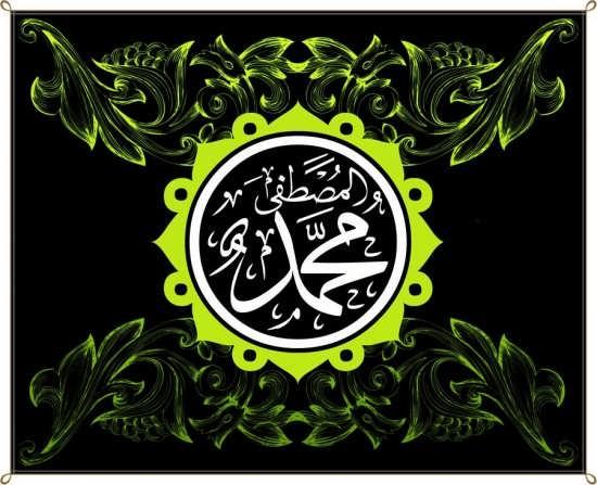 بهترین عکس نوشته محمد برای پروفایل
