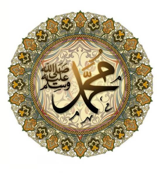 عکس نوشته محمد با طرح های زیبا