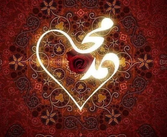 عکس نوشته محمد (ص)