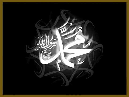 عکس نوشته زیبای نام محمد