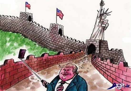 کاریکاتور ترامپ در رابطه با کشیدن دیوار
