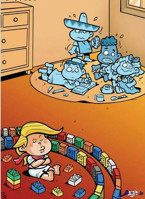 کاریکاتورهای ترامپ در خصوص مواضع بچگانه