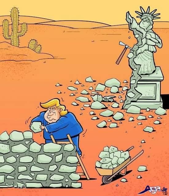 کاریکاتور جالب ترامپ درباره کشیدن دیوار