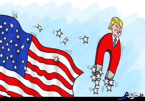 کاریکاتور ترامپ مایه شرمساری
