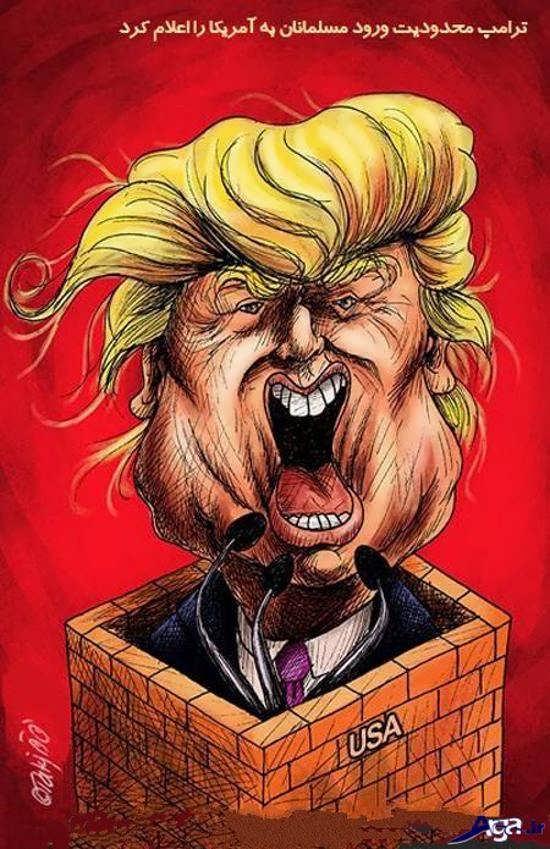 کاریکاتور دیدنی ترامپ