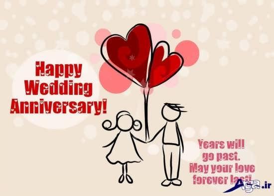 بهتذین عکس سالگرد ازدواج برای تبریک