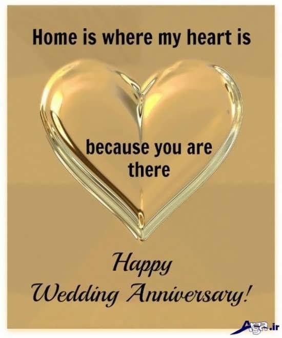 عکس سالگرد ازدواج برای تبریک