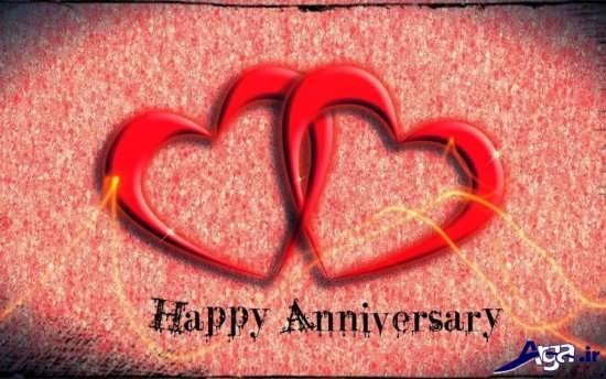عکس زیبای تبریک سالگرد ازدواج