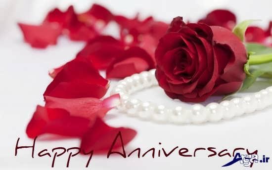 عکس سالگرد ازدواج زیبا و دیدنی
