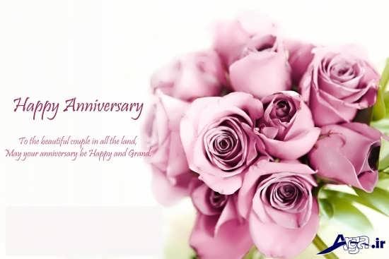عکس سالگرد ازدواج با متن تبریک زیبا