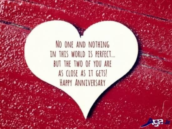 عکس نوشته تبریک برای سالگرد ازدواج
