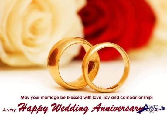 عکس سالگرد ازدواج با نوشته های تبریک زیبا