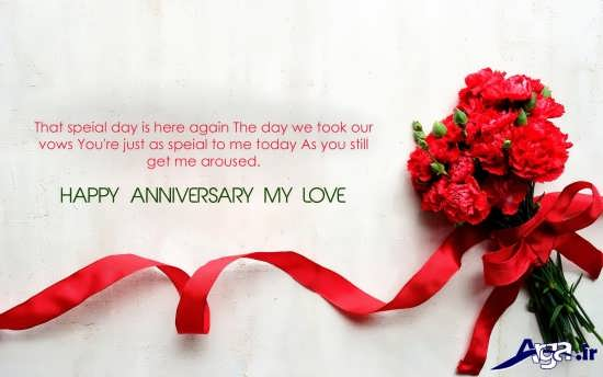 عکس زیبا و جذاب تبریک سالگرد ازدواج