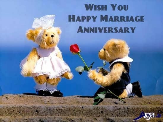 عکس جالب تبریک سالگرد ازدواج