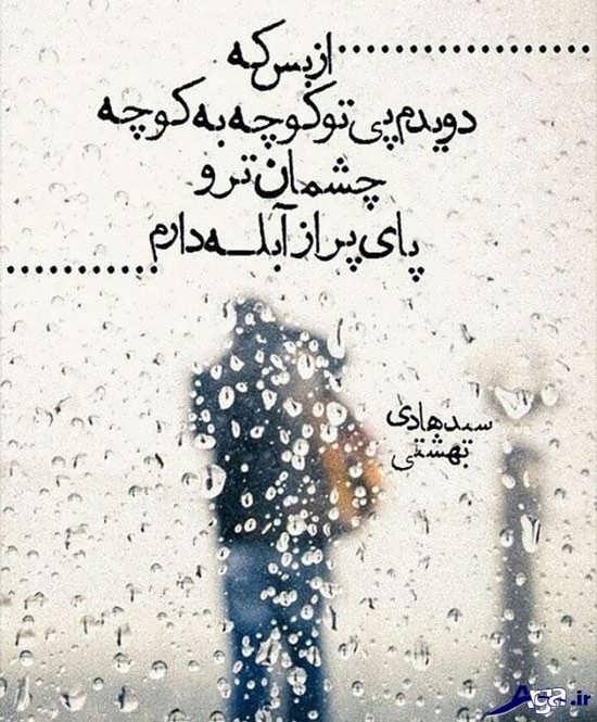 عکس با نوشته های احساسی