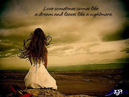 عکس نوشته های بسیار زیبا و احساسی