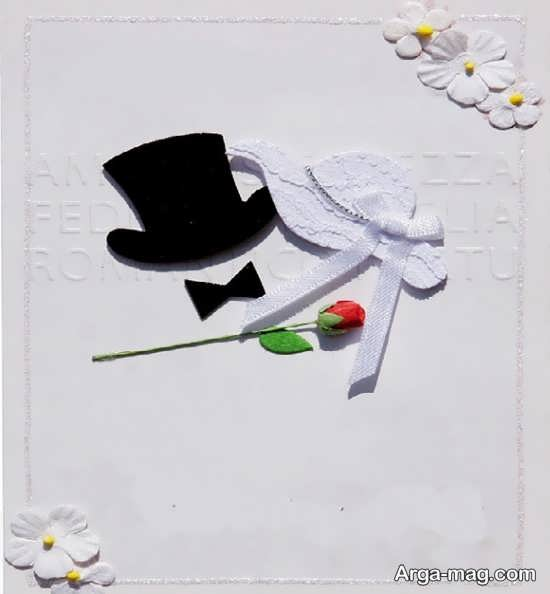 ساخت کارت عروسی مدرن