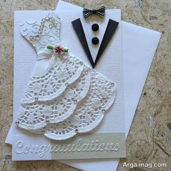 ساخت کارت عروسی لاکچری